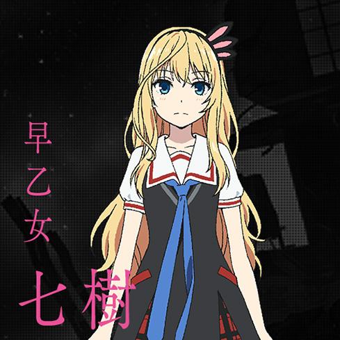 戦×恋の画像 p1_29